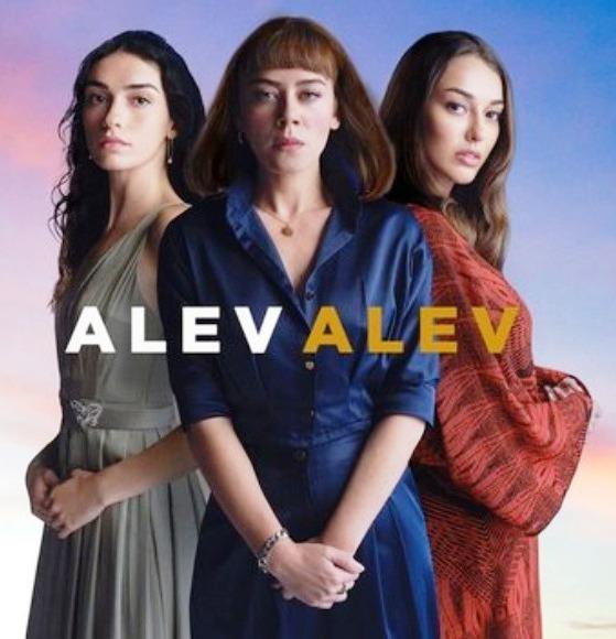 alev alev en español